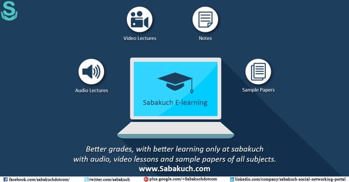 sabakuch-e-learning