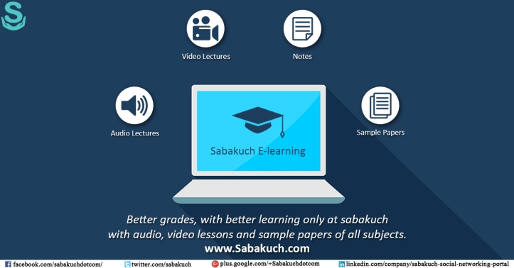 sabakuch-e-learning