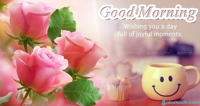 good morning gd