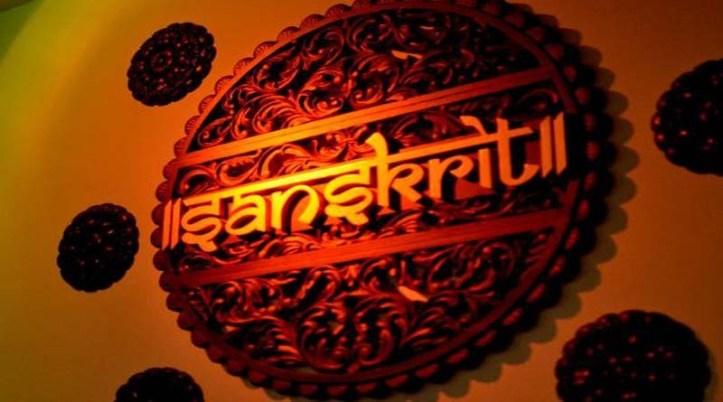 sanskrit-facts-hindi-560-1