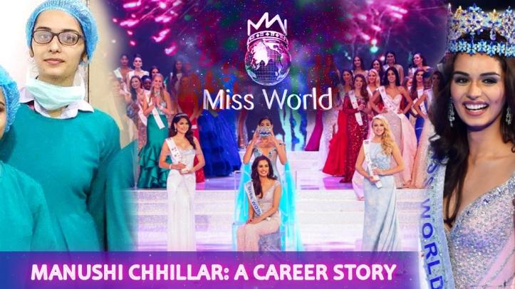 career-manushi-chhillar-miss-world-sabakuch