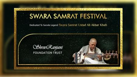 Indian classical music-sabakuch-blog