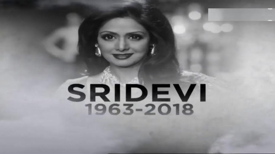 hindi songs-sridevi-death